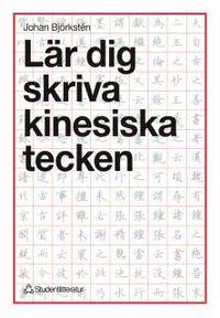 Lär dig skriva kinesiska tecken; Johan Björkstén; 1993
